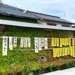 佐津海水浴場は本日7月17日よりより駐車場有料、ヤマカフェさんもオープンです!!