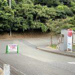 海水浴場の夏季駐車場料金について
