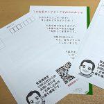 【重要】2021年11月6日からの松葉ガニプランの価格と予約について