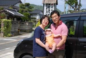 赤ちゃん連れ家族旅行