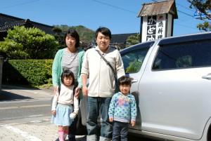 お子様連れ家族旅行